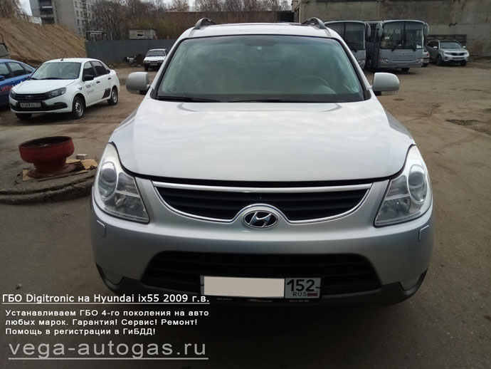 ГБО Digitronic на Hyundai ix55 2009 г.в.